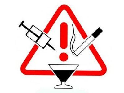 В настоящее время в СМИ появилось много информации об опасном влиянии курительных смесей. В чем их опасность?